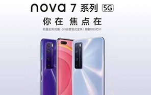 Huawei Nova 7 Series Teased in an Official Poster, the Launch Event will be held on April 23