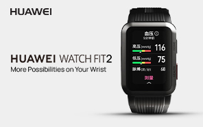 Huawei's Next-gen Smartwatch Can Monitor Your Blood Pressure; Launching Later This Year