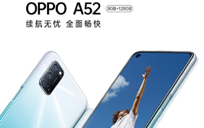 Oppo A52 Launch Schedule, Pricing Details, and Specifications Leaked Via a China Telecom Listing
