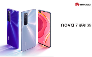Huawei Nova 7, 7 Pro, and Nova 7 SE Released with 64MP Quad Cameras, 4000mAh Batteries and 5G Capabilities