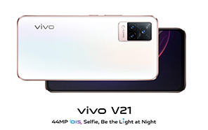 Vivo V21 Launching in Pakistan Soon: A Promising New Device Challenging the Pain Points Of Night Photography