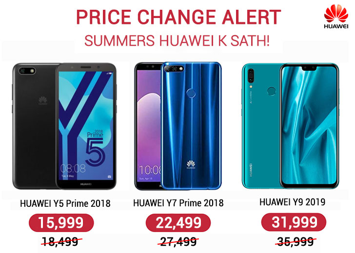 Price Change Alert! Your favourite Huawei phones get another price