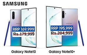 Samsung Galaxy Note 10 & Note 10+ get a price cut in Pakistan, now available at all-new exciting Prices
