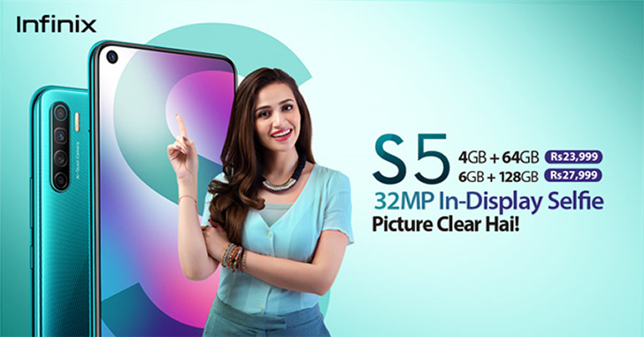 Image result for Infinix S5 Lite, Newest addition to the S5 Series launched