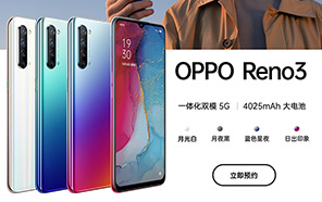 Oppo Reno 3 Series Amasses 5,00,000 Pre-sale Registrations in just under a week; launching Tomorrow in China