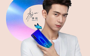 Honor 20S to be Officially Launched on September 4th: Official renders are out