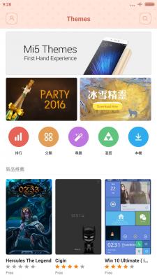 Screenshot_2016-03-22-09-28-51_com.android.thememanager
